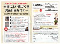 20110119110611002_0002