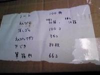 110404_110201_ed