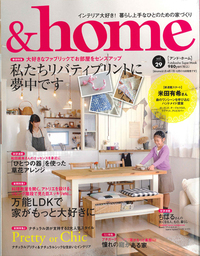 Home_2