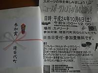 Cimg0159_4