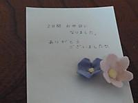 P1030209_6