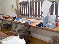 Kc3z0182