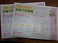 Ca380638