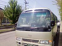 Nec_1135