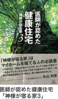 Book3_2